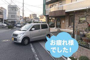 sonodaST_car_02